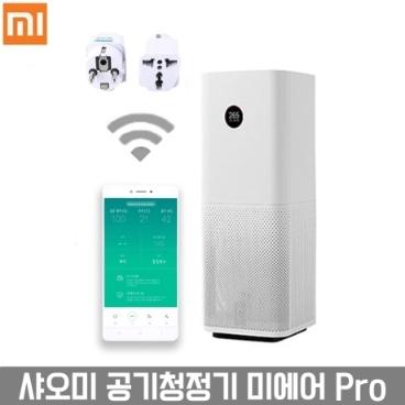 [샤오미]  샤오미 미에어 프로 공기청정기/샤오미 공기청정기 pro/기본필터 1개 포함