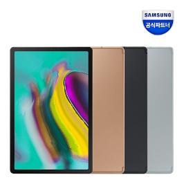 [삼성전자] 쿠폰할인! 삼성 갤럭시탭S5e 10.5 SM-T720 WiFi 64GB 태블릿PC/테블릿/타블렛/패드/인강 W
