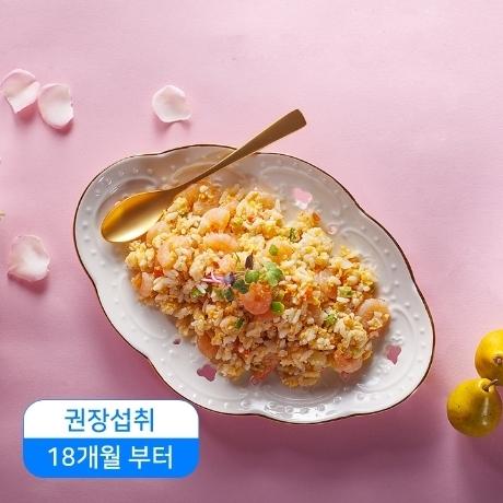 [유아밥]엔젤몬새우볶음밥