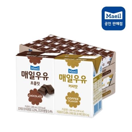 매일멸균 초코우유 24팩 + 커피우유 24팩