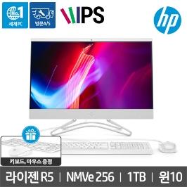 [쿠폰할인] HP 24-f1062kr 일체형PC /라이젠 R5/256NVME+1TB/