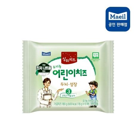 상하치즈 3단계 유기농 어린이치즈 60매