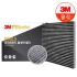 [쓰리엠] 3M PM2.5 초미세먼지 활성탄 필터 1+1