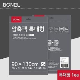 [싸고빠르다] 보넬 압축팩 특대형(XL)