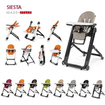 [뻬그뻬레고] 뻬그뻬레고 씨에스타 유아식탁의자/유아의자