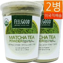 [커클랜드] [해외배송] 2병 필굿 유기농 Feel Good 필굿 마차 파우더 (녹차가루) 453g