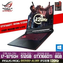 에이수스 ROG 게이밍노트북 G531GU-AL001T 9세대i7 GTX1660 NVMe 512GB 운영체제 포함