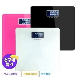 [첫구매특가] 토도스 컬러백라이트체중계