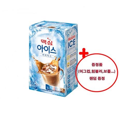 [맥심]맥심 아이스 커피믹스 100T+증정품