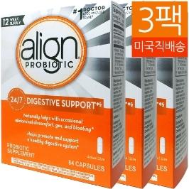 [커클랜드] [해외배송] 3개 얼라인 Align 프로바이오틱 보충제 30억 84캡슐
