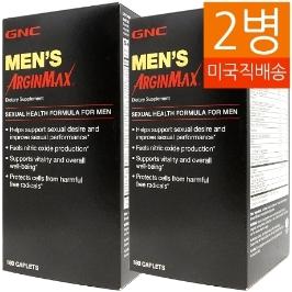 [지앤씨] [해외배송] 무료배송 2병 GNC 아르긴맥스 알진맥스180정