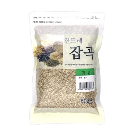 09_한드레 국산귀리 500g