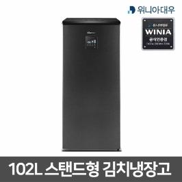 [위니아대우] [쿠폰+카드 544,720원] 위니아대우 FR-Q12SPS 102L 스탠드형 다목적 냉장고 전국무료배송설치
