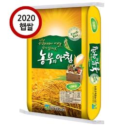 2019년산 햅쌀 농부의아침 쌀10kg /백미10kg/햅쌀10kg