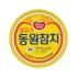 [동원] 동원 살코기 참치 200g 10개
