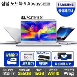 [삼성전자] 시크릿 쿠폰 혜택가 [ 153만원 ] 삼성전자 노트북9 Always NT930XBE-K717A 13인치 고성능 대학생용