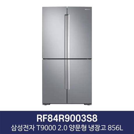 삼성전자 T9000 양문형냉장고 856L RF84R9003S8 신제품