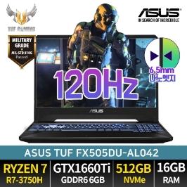 (예약판매)ASUS TUF FX505DU-AL042 라이젠R7-3750H GTX1660Ti NVMe512GB 16GB