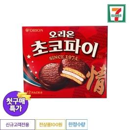[첫구매특가] 세븐일레븐 오리온)초코파이(12입)