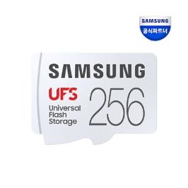 [삼성전자] 삼성전자 UFS 카드 256GB 메모리카드 MB-FA256G/APC