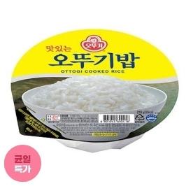 [균일특가] 맛있는 오뚜기밥 210g 12개