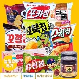[늘필요특가] 롯데 인기스낵 꼬깔콘/치토스 10+1  초특가!