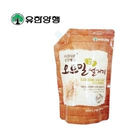 [싸고빠르다] 유한양행 아름다운 주방세제 오트밀 깔끔설거지 1.2kg