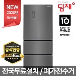 [딤채] 2020년형 딤채 스탠드형 김치냉장고 4도어 457리터 EDQ47DFRZBT