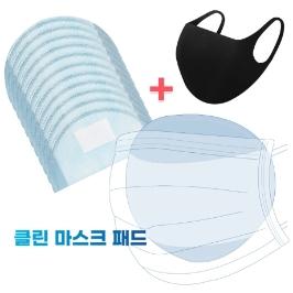 [바이알러] 클린 마스크 패드 30매+폴리우레탄 마스크 1매