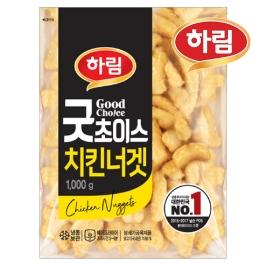 하림 굿초이스 치킨너겟 1kg