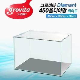 그로비타 45 직사각 수조 (올디아망)