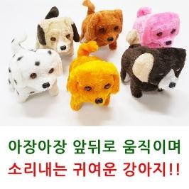 움직이는 강아지 작동인형 춤추는강아지 장난감-건전지포함