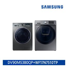 (현대홈쇼핑)[실버패키지] 삼성 건조기 [DV90M53B0QP] + 삼성 애드워시 드럼세탁기 [WF17N7510TP]