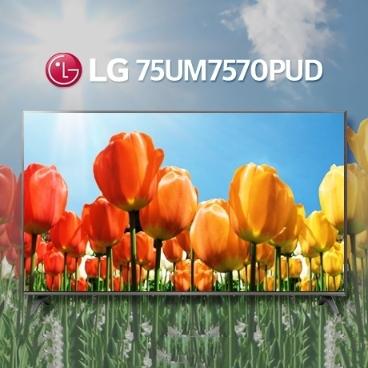 최대쿠폰적용가 1,589,000원 [해외배송] 2019신상 LG 75UM7570PUD 4K UHD TV 모든비용포함