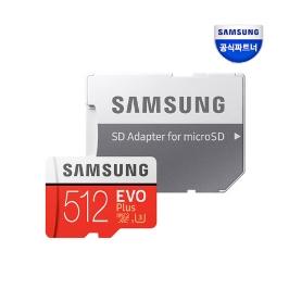 [디지털위크] 삼성 MicroSD EVO PLUS 512GB 메모리카드 MB-MC512GA/KR
