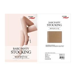 [싸고빠르다] (50%할인) 남영비비안 베이직 팬티스타킹 20D (살구색)