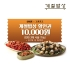 [블랙타임딜] 계절밥상 1만원 할인권