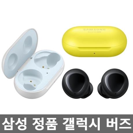 삼성전자 갤럭시 버즈 SM-R170 인이어 블루투스이어폰 HK