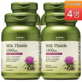 [지앤씨] [해외배송] 4병/60정 GNC 밀크씨슬 실리마린 1300mg