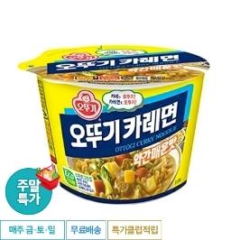 [주말특가] 오뚜기 카레면 컵라면(용기) 110g 6개
