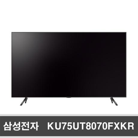 [삼성전자]삼성전자 75인치 189cm UHD TV KU75UT8070FXKR 각도벽걸이형
