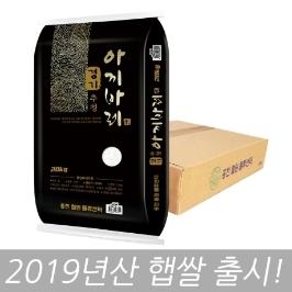 [즉시할인] 19년산 햅쌀 경기미 추청 아끼바레 쌀 20kg