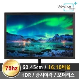 27형 M27SL98H 75hz IPS 광시야각 VGA+HDMI단자 무결점