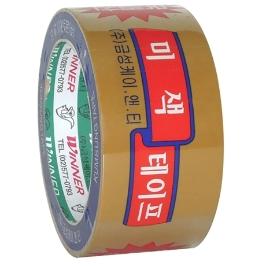 [금성] 금성 미색 불투명 박스테이프 48mm x 40M 포장용 낱개