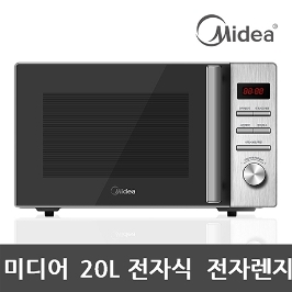 [디지털위크] Midea 전자레인지 MC-E200GW / 버튼식 / 20L