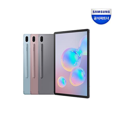 [삼성전자]인증점 삼성 갤럭시탭S6 10.5 SM-T865 LTE 256GB 온라인강의/인강