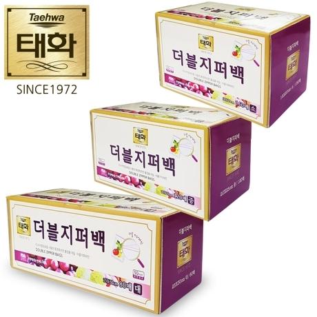태화 더블 지퍼백 X 3팩