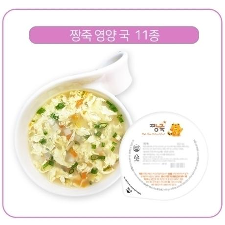 [베이비] 짱죽 국 11종