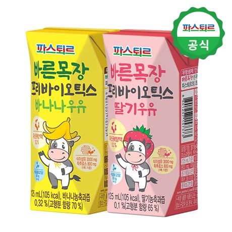 (팩홀더증정)파스퇴르 바른목장 프리바이오틱스 바나나 딸기 멸균우유 125ml 48팩