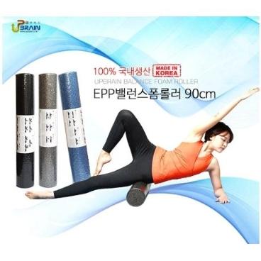 EPP폼롤러+시아추볼세트/블랙(15×90cm)1EA+시아추(핑크)1EA+마사지스틱1EA